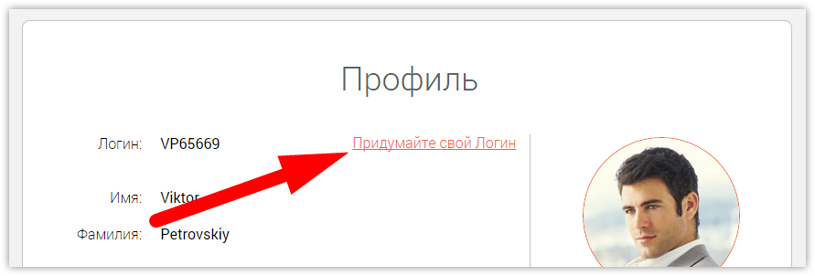 add-login