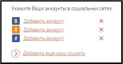 add-social1