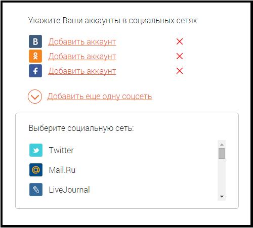 add-social3