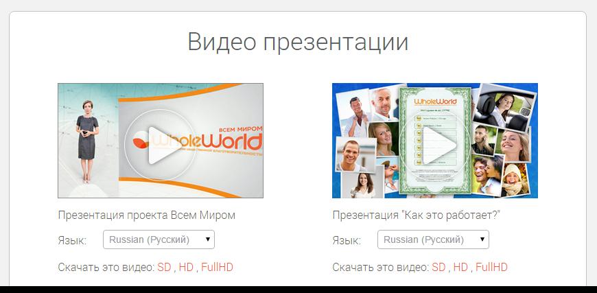 Видео презентация себя как сделать